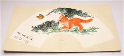 Sale 9144 - Lot 275 - Chinese painting album of cats (32cm x 32cm)