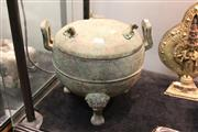 Sale 8079 - Lot 5 - Archaic Chinese Ding