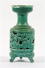 Sale 8997A - Lot 613 - Unusual Chinese green crackle glazed double layered tripod vase, le character to base (H23cm)