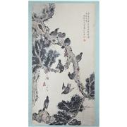 Sale 8268 - Lot 2 - Ding Baoshu Signature Watercolour Scroll