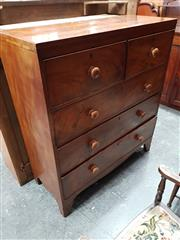 Sale 8792 - Lot 1015 - Regency Mahogany Chest of Five Drawers, with flame veneered drawer fronts and square bracket legs (H: 119 W: 107cm)