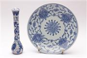 Sale 9070 - Lot 71 - A Blue And white Chinese Plate Dia 19cm And Incense Holder H:17cm