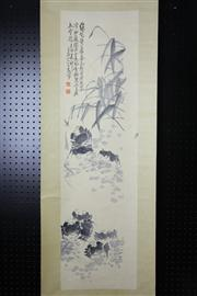 Sale 8393 - Lot 76 - Chinese Scroll; Crab Depiction on Pale Yellow Mounting; Signed