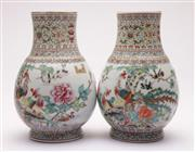 Sale 9070 - Lot 6 - Pair Of Famille Rose Chinese Vases H: 45cm