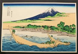 Sale 9098 - Lot 288 - Hokusai marked Japanese woodblock print Shore of Tago Bay from the 36 views of Mt Fuji series (39.5cm x 26.5cm)
