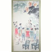 Sale 8244 - Lot 60 - Li Qi Signed Watercolour Scroll of Chairman Mao