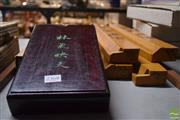 Sale 8530 - Lot 2368 - 2 Boxes with Mahjong Game Pieces incl 4 Holders & Chips
