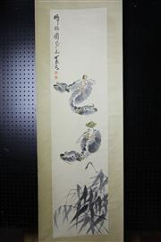 Sale 8393 - Lot 73 - Chinese Scroll; 2 Men & 3 Water Buffalo Depiction on Pale Yellow Mounting; Signed