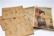 Sale 8678 - Lot 2087 - Chinese Film Posters with Other Like Ephemera