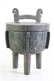 Sale 8977 - Lot 56 - A Composite Chinese Lidded Urn H:27cm