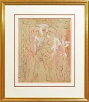 Sale 8286 - Lot 571 - Donald Friend (1915 - 1989) - Lovers 49 x 40cm