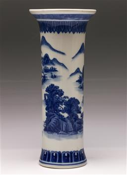 Sale 9136 - Lot 285 - Blue and white Chinese vase featuring village scenes (H:35cm)
