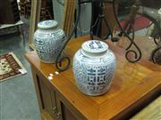 Sale 7974A - Lot 1050 - Pair of Blue & White Ginger Jars