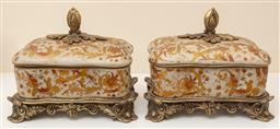 Sale 9190W - Lot 31 - A pair of crackle glazed ceramic jewellery boxes.