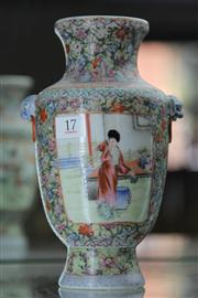 Sale 7950 - Lot 17 - Chinese Famille Rose Vase