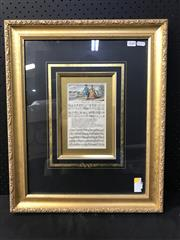 Sale 8953 - Lot 2048 - An Antique hand-coloured Music Sheet  Set to Musick by Mr Buswell frame: 58 x 48cm