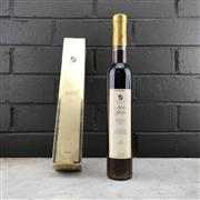 Sale 9062 - Lot 811 - 1x 2003 Vinelane Wines Noble Gold Botrytis Semillon - with 24K gold flakes, 375ml half-bottle in box