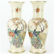 Sale 8304A - Lot 71 - Satsuma Pair of Peacock Vases