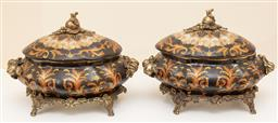 Sale 9190W - Lot 36 - A pair of lidded jars, Height 19cm