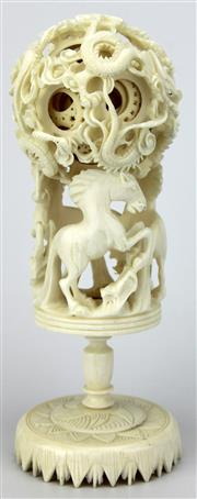 Sale 8088 - Lot 60 - Ivory Carved Dragon Puzzle Ball