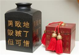 Sale 9108H - Lot 3 - A Chinese black timber calligraphic canister Height 18cm together with a red lidded example.
