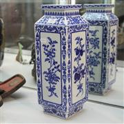 Sale 8362 - Lot 29 - Chinese Blue & White Rectangular Floral Vase