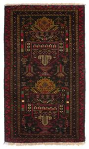 Sale 8725C - Lot 76 - A Vintage Afghan Beluchi Rug, Hand-knotted Wool, 134x77cm, RRP $500