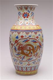 Sale 9060 - Lot 88 - A Dragon Decorated Chinese Baluster Vase H: 43cm