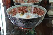 Sale 7998 - Lot 32 - Large Chinese Polychrome Bowl