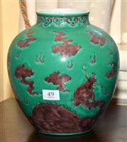 Sale 7997 - Lot 49 - GREEN VASE WITH BROWN DRAGON, GUANGXU MARK (1875 - 1908)