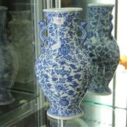 Sale 8362 - Lot 60 - Chinese Blue & White Double Handled Vase