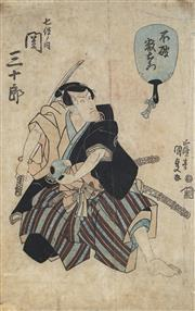 Sale 8881A - Lot 5021 - Japanese School - Samurai Carrying a Baby 36 x 25 cm