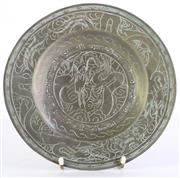 Sale 8980S - Lot 682 - An incised Chinese brass dish (Dia25cm)