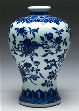 Sale 9164 - Lot 60A - Chinese Blue and White Meiping Shaped Vase, Decorated With Fruit and Flowers, (H: 31cm)