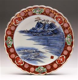 Sale 9104 - Lot 32 - A Chinese Mountain patterned charger (D 40cm)