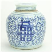 Sale 8393B - Lot 45 - Chinese Blue & White Ginger Jar