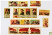 Sale 8563 - Lot 321 - Stamps Depicting Chairman Mao