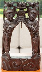 Sale 8976H - Lot 59 - A Chinese carved hard wood and wire inlaid stand for a bell (missing) Height 43cm