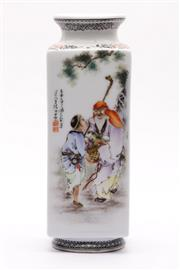 Sale 9032C - Lot 754 - Chinese Rectangular Body Vase decorated with Travellers Scenes & Characters (H: 24cm)