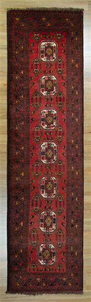 Sale 8617C - Lot 64 - Afghan Qunduzi 300x86