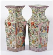 Sale 9003C - Lot 601 - Pair of famille style vases with lion handles (H 47cm)