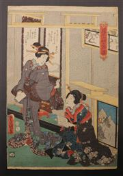 Sale 9027 - Lot 43 - Japanese woodblock print by Toyokuni featuring two ladies (43cm x 27cm)