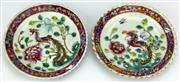 Sale 8088 - Lot 76 - Late Qing to Republic Pair of Famille Rose Plates