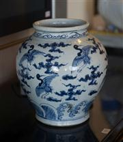 Sale 7984 - Lot 98 - Blue and white vase, possibly Ming