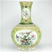 Sale 8244 - Lot 5 - Chia Ching Marked Green Glaze Tianqiu Vase