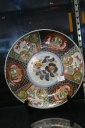 Sale 7877 - Lot 28 - Chinese Imari Pattern Plate