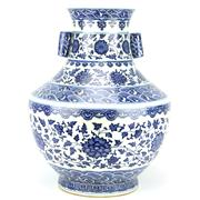 Sale 8244 - Lot 8 - Chien Lung Marked Blue & White Vase