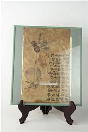 Sale 8461 - Lot 68 - Chinese Framed Scroll