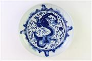 Sale 8869 - Lot 83 - A Chinese Blue and White Dish (Signed to base)