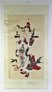 Sale 8890T - Lot 50 - A Framed Chinese Watercolour painting on Silk of A Warrior, Signed to lower left (H109cm x W64cm)